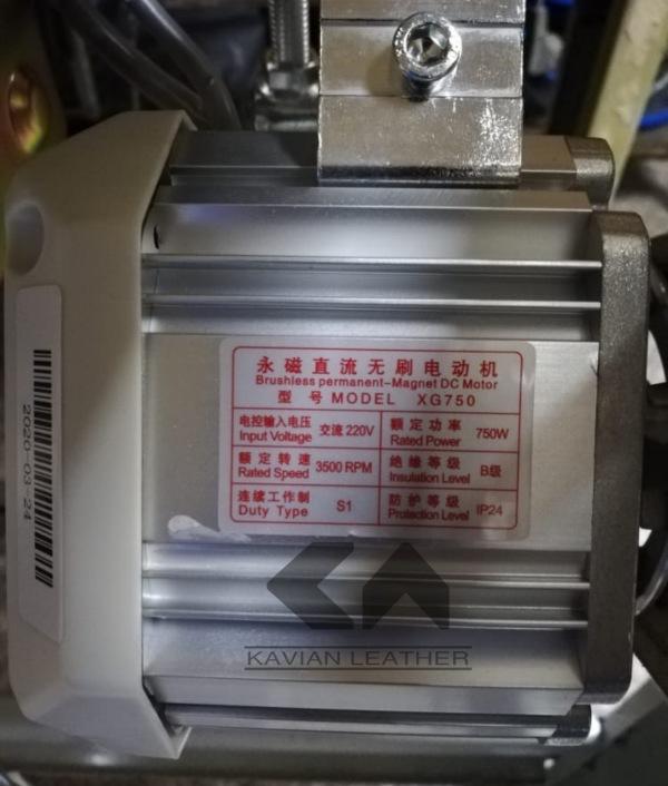 دینام کم مصرف (مگنتی) 750 وات چرخ خیاطی